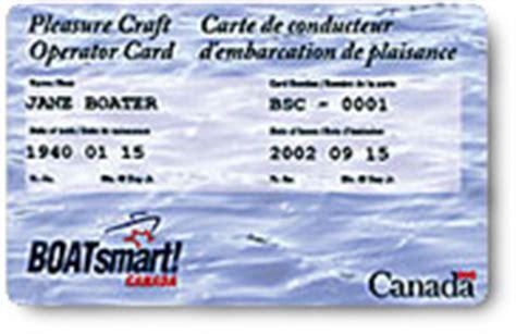 Boating License Toronto by Ontario Pleasure Craft Operator Card