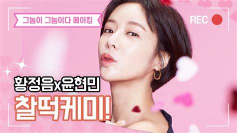 To All The Guys Who Loved Me Engsub 2020 Korean Drama