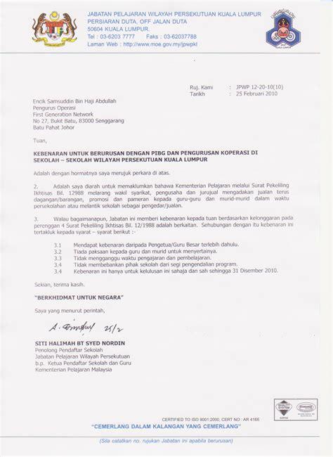 transmaxmindbooster surat sokongan kementerian pelajaran malaysia