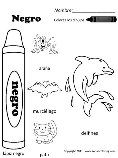 rosado color page sketch coloring page 738 | worksheet8