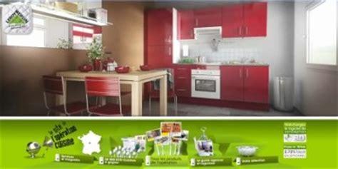 leroy merlin cuisine logiciel 3d maison