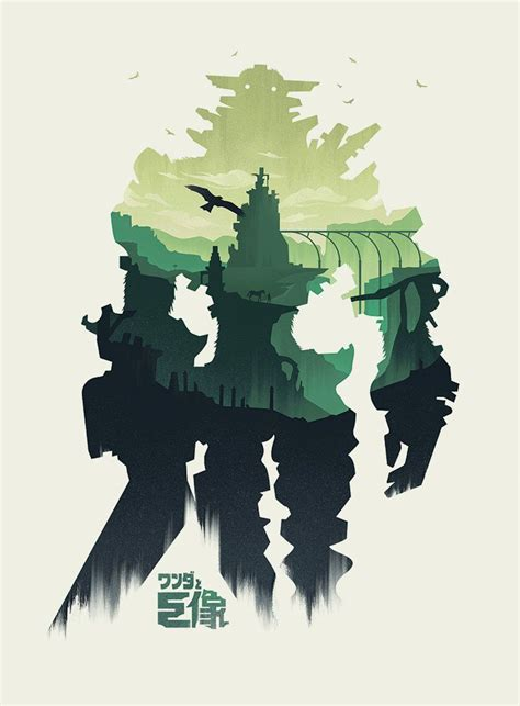 Shadow Of The Colossus Created By Jeff Langevinprints