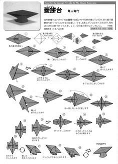 [페이퍼빌드] 중급강의 종이로봇 메이빌드 어린이날 기념 종이접기 특별강의 How to Make Paper Origami robot - YouTube | 종이접기 ...