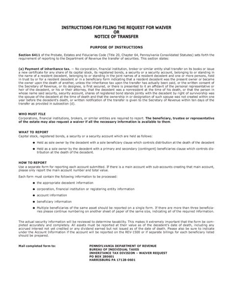rev  request  waiver  notice  transfer