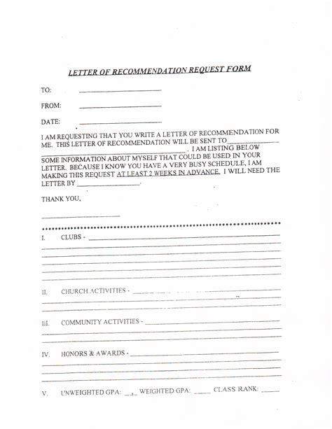 21979 sle request forms request letter for class 28 images sle college