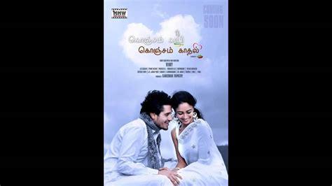 K4 Latest Tamil Song Sakkarakkatti -singers