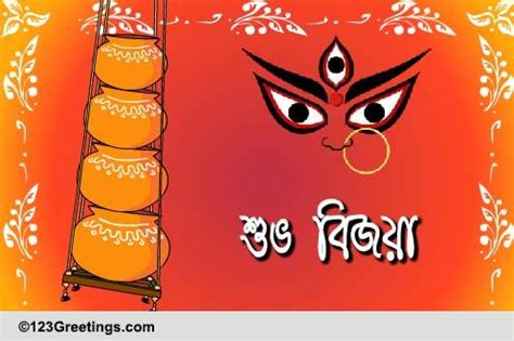 shubho bijoya   bengali script  shubho bijoya ecards