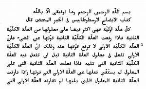 Pin Schrift Arabische on Pinterest