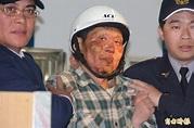 縱火燒死父母6親友 翁仁賢今晚槍決伏法 - 社會 - 自由時報電子報