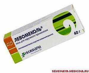 Недорогие таблетки для лечения простатита