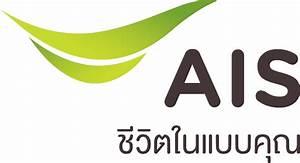 The Branding Source  New Logo  Ais
