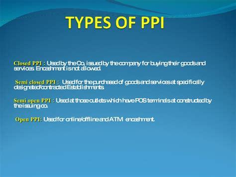 prepaid payment instrument