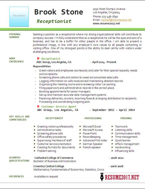 receptionist resume exle 2017
