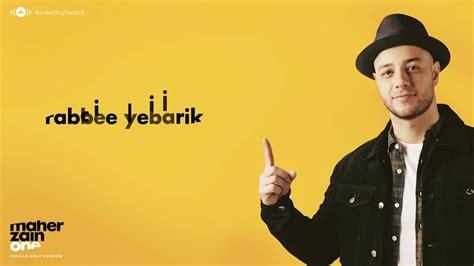 Rabbee Yebarik (english)  بدون موسيقى