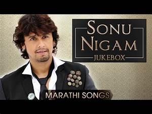 Sonu Nigam Hit Songs | Valentine's Special | Best Romantic ...