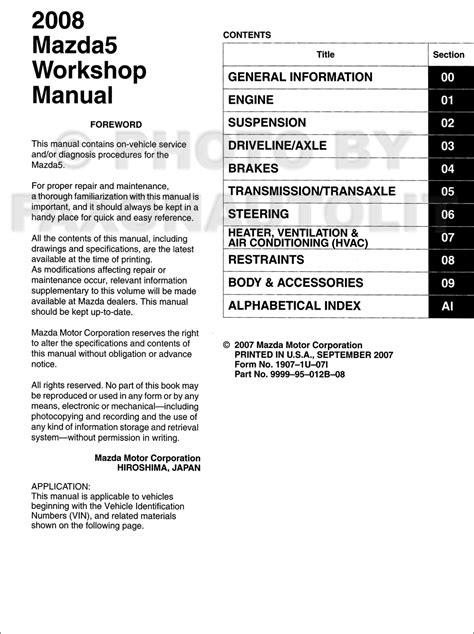 online auto repair manual 2008 mazda tribute lane departure warning 2008 mazda 5 repair shop manual original