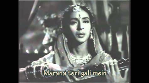 Marna Teri Gali Mein-instrumental By Prof. Qasim Hasan