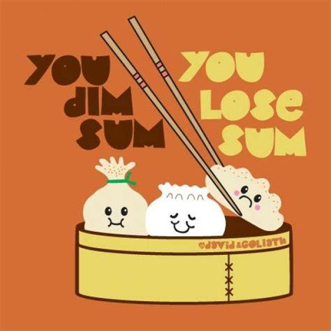 dim sum  lose sum tees women foodie