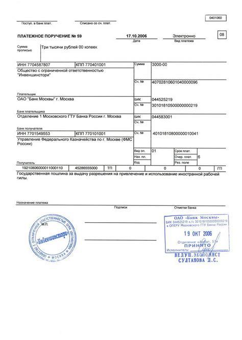 Госпошлина для иностранных граждан за водительское удостоверение