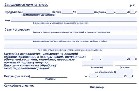 Как получить статус малоимущей семьи в санкт петербурге 2018