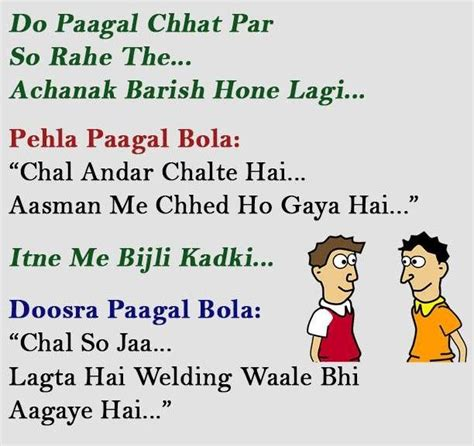 funny jokes  hindi  jokesmasti latest funny sms