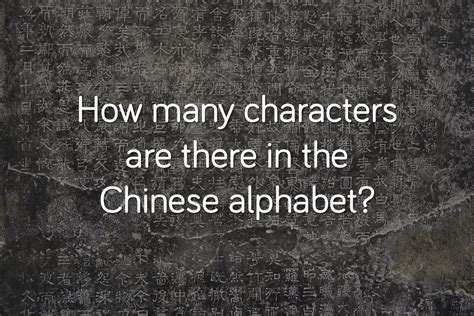 how many letters are in the chinese alphabet how many characters are there in the alphabet 22174 | characters in chinese alphbaet 01