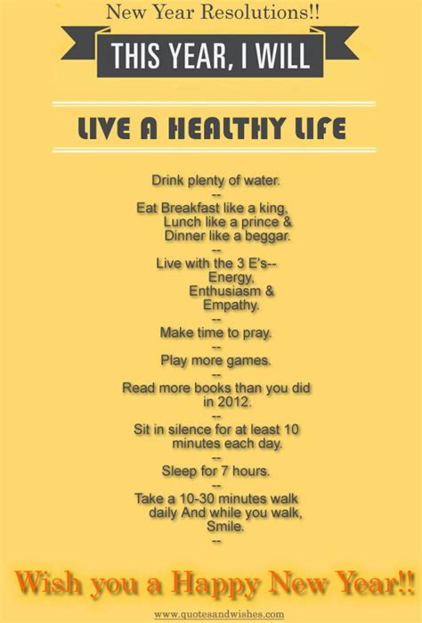 year fitness quotes quotesgram