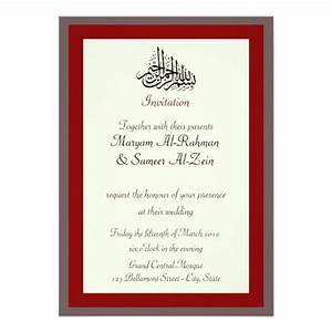 Red islam wedding engagement bismillah invitation zazzlecom for Muslim wedding invitations online free
