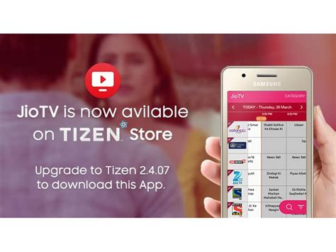 smartphone app jio tv app now available on tizen store for samsung z2 tizen experts