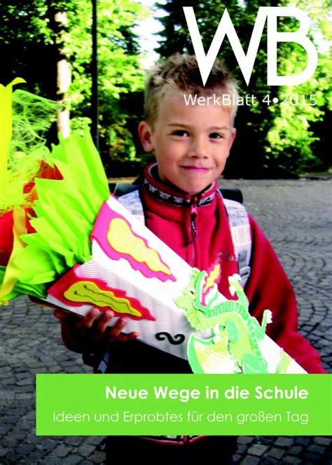 Neue Wege In Die Schule  Ideen Und Erprobtes Für Den