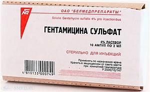 Лекарство в каплях от печени