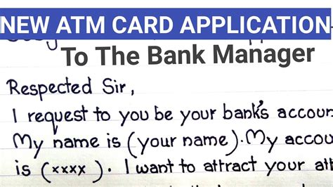 atm card request letter   write
