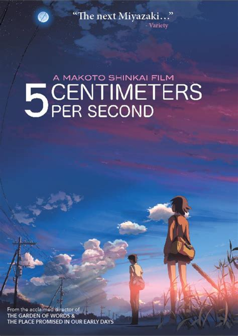 centimeters   dvd