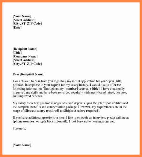 salary letter  employer sample salary slip