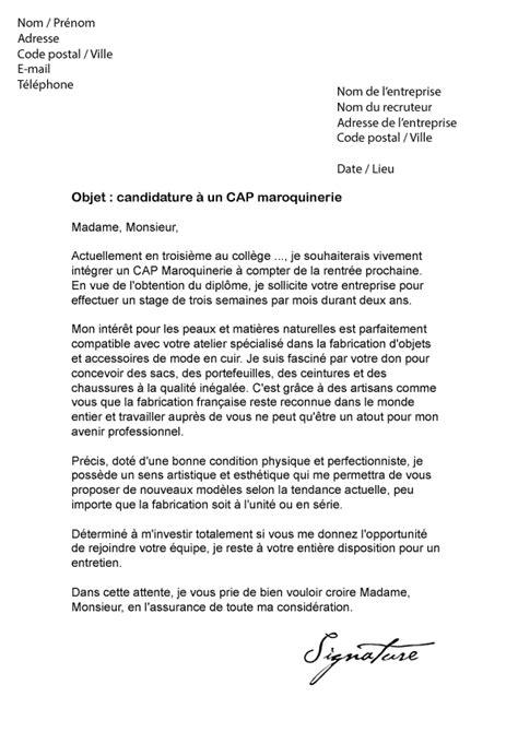 lettre de motivation cap maroquinerie mod 232 le de lettre