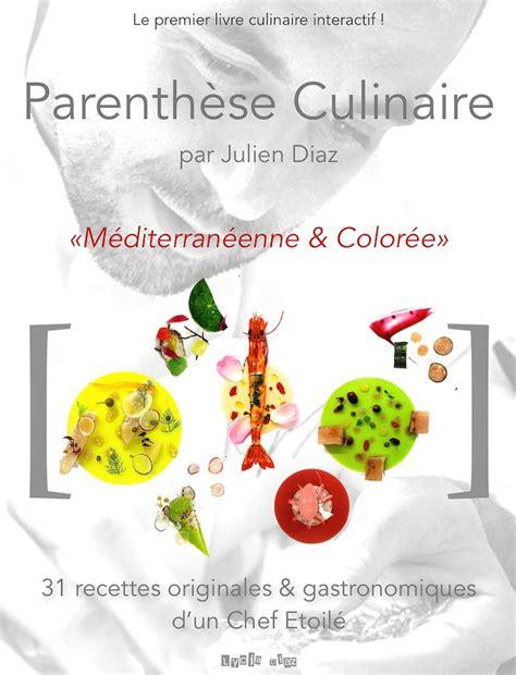 ebook cuisine mon premier ebook de cuisine est en ligne