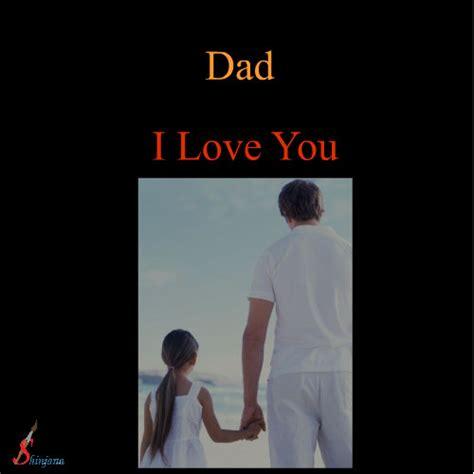 love  dad love    daddys girl ecards