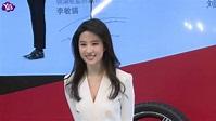 劉亦菲素顏反差驚人 眼睛小氣質全無 - YouTube