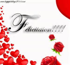 modele felicitation mariage carte félicitation mariage à imprimer invitation mariage carte mariage texte mariage