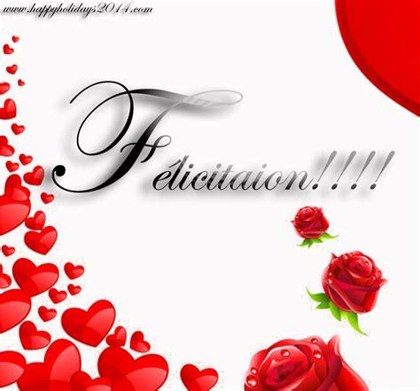 carte de voeux pour mariage à imprimer carte f 233 licitation mariage 224 imprimer invitation mariage