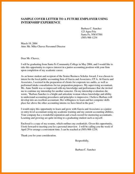 motivational letter internship tablethreetencom