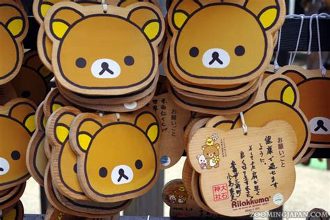 Wooden Wishing Plaques Of Japan