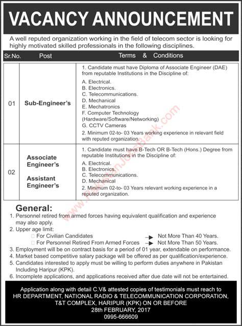 NRTC Haripur Jobs 2017 February for Engineers National