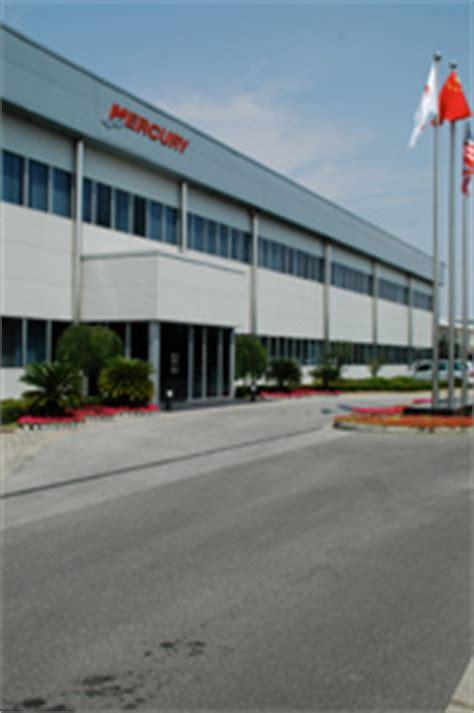 Mercury Outboard Motors Headquarters by Profile Mercury Marine S Made In China Outboard Motors