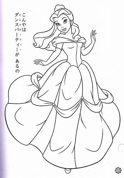 Coloring Belle Pages Disney Princess Anime Walt