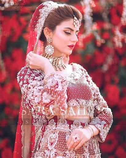 Rana Zubab Actress Bridal Shoot Latest Photoshoot