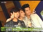 20110401 杨丞琳与黄鸿升旧情复燃 两人屏幕首度合作 Rainie Alien - YouTube