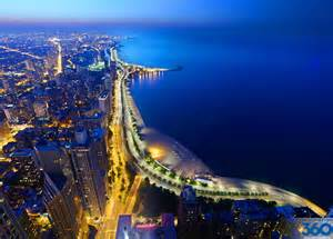 Chicago Vacation Packages