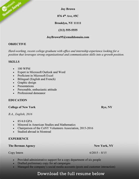 should a resume be one page front and back exles of