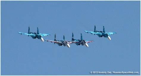 MAKS-2013 / av_aerobatics_four_R.jpg